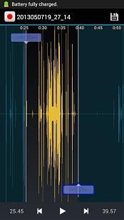 HiFi Recorder高品质录音