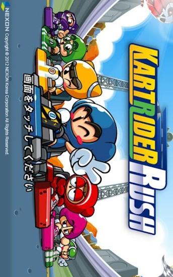跑跑卡丁车 KartRider Rush 日文版 v1.0.4