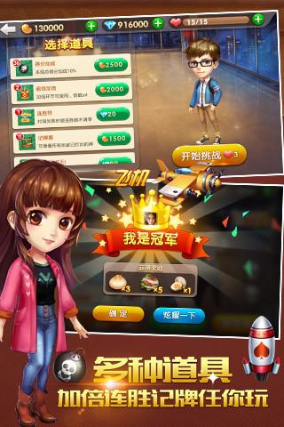 玩棋類遊戲App|欢乐斗地主(QQ游戏官方版)免費|APP試玩