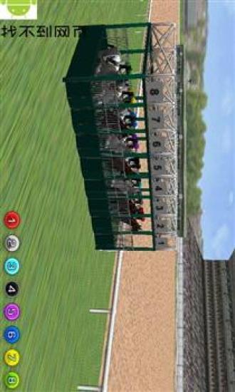 3D赛马|玩賽車遊戲App免費|玩APPs