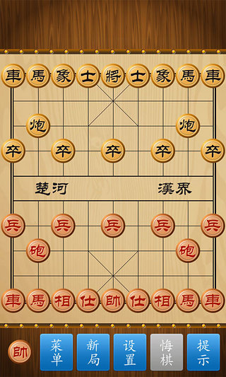 「象棋高手」上市公告 - 台灣彩券
