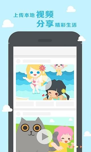 玩免費社交APP|下載新浪微博 app不用錢|硬是要APP