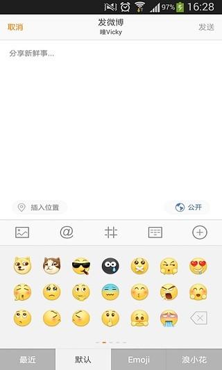 【免費社交App】新浪微博-APP點子