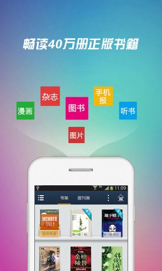 [ 3C ♥ 軟體分享 ] 最新影片可隨時帶著走,手機推薦熱門APP。@VvnVvn-iPeen 愛評網