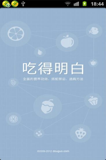食在方便- 台灣餐廳&在地美食小吃APP(旅遊必裝) on the App Store