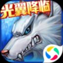 时空猎人-新角色安卓版