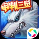 时空猎人-新角色安卓版(apk)