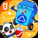 宝宝垃圾回收安卓版(apk)