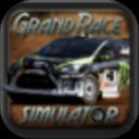 模拟赛车 安卓最新官方正版