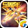 雷霆战机-- 超人气飞行射击类手游安卓版