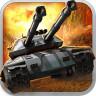 紅警·坦克4D