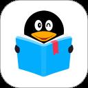 QQ阅读-小说漫画电子书阅读器安卓版(apk)