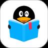 QQ阅读破解版内购免费 V7.5.7.667
