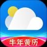 新晴天气手机版 V8.06.6