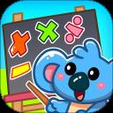 儿童宝宝学数学安卓版(apk)