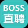Boss直聘手机版 V8.190