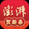 澎湃新闻app最新版 V8.2.6