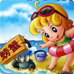 儿童宝宝学汉字图标