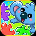 儿童宝宝拼图游戏安卓版(apk)