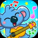 儿童宝宝学乐器安卓版(apk)