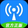 WiFi钥匙安卓版app