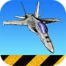 F18模擬起降 F18 Carrier Landing