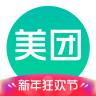 美团-团购美食电影酒店优惠