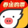 飞猪app官方安装
