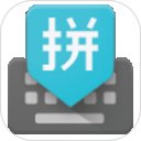 谷歌拼音输入法安卓版(apk)
