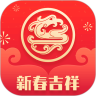 吉祥航空app官方下载最新版