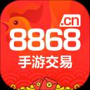 8868手游交易安卓版(apk)