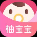 柚宝宝安卓版(apk)