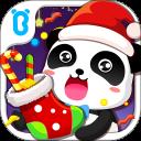 欢乐圣诞安卓版(apk)