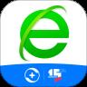 360浏览器下载手机版