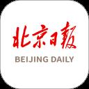 北京日报安卓版