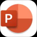 Microsoft PowerPoint安卓版(apk)
