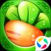 保卫萝卜1内购破解版无敌版 V2.0.4
