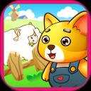 儿童宝贝动物农场安卓版(apk)