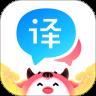 百度翻译app手机版 V9.0.0