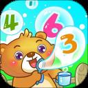 儿童游戏学数字安卓版(apk)