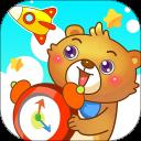 儿童游戏认时钟安卓版(apk)