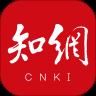在国外怎么访问中国知网等国内网站