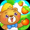 儿童游戏认水果安卓版(apk)