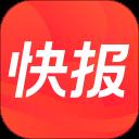 天天快报-腾讯兴趣阅读平台安卓版(apk)