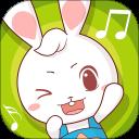 兔兔儿歌安卓版(apk)