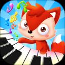 儿童游戏儿歌音乐安卓版(apk)