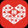 拼多多app2021最新版 V5.46.0