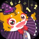 儿童数学游戏安卓版(apk)