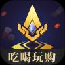 王者人生2021最新版 V3.6.5