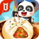 中华美食安卓版(apk)